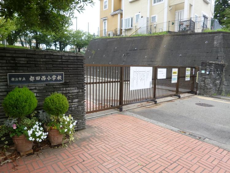 横浜市立都田西小学校 距離500m