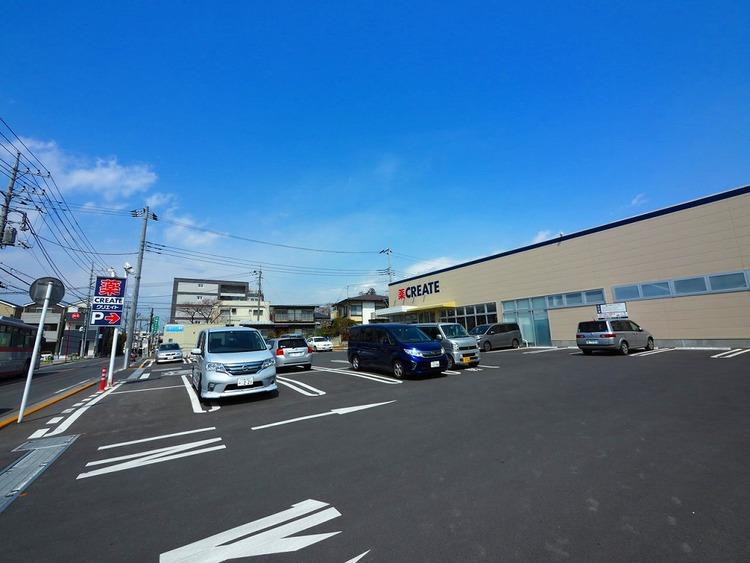 クリエイトS・D 都筑川和町店 距離1300m