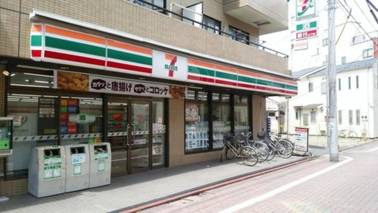 セブンイレブン七辻店まで194m。セブン-イレブンは、アメリカ合衆国発祥のコンビニエンスストア。日本においてはコンビニエンスストア最大手であり、チェーンストアとしても世界最大の店舗数を展開している企業