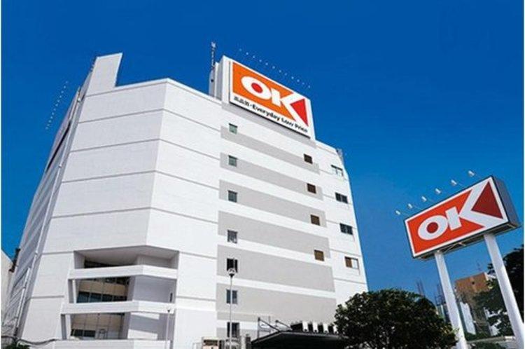 オーケーサガン店まで650m。オーケーは、首都圏1都3県を中心に110店舗以上を展開する、食品スーパーです。