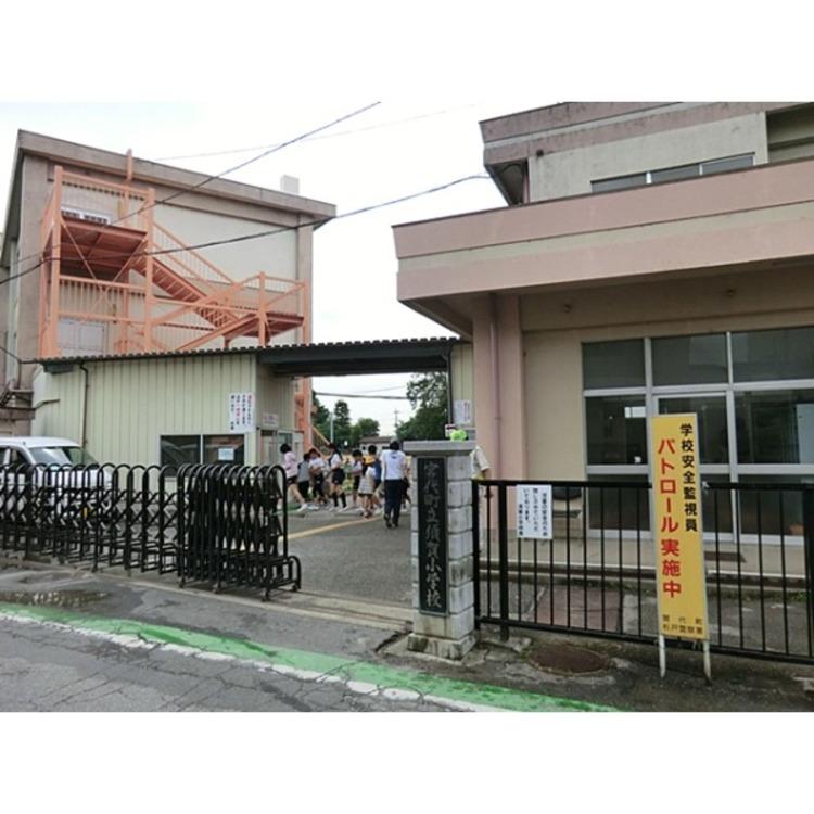 宮代町立須賀小学校(約1090m)