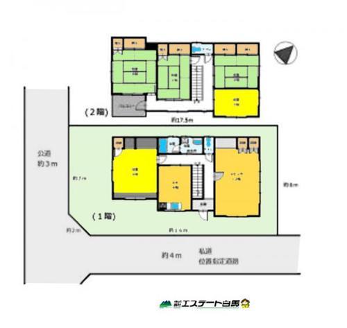 入間市下藤沢 中古戸建の画像
