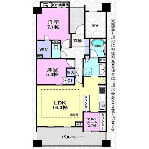 ライオンズマンション武蔵国分寺弐番館の物件画像