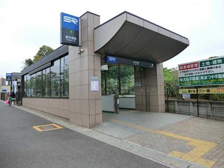 埼玉高速鉄道新井宿駅 1766m