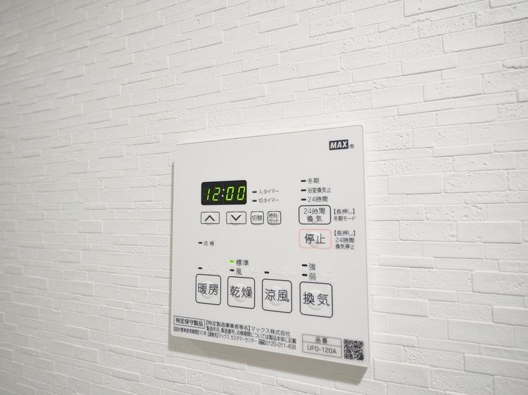 冬場にはヒヤッとしないように暖房機能、梅雨の時期には乾燥しカビの発生を抑え、機能的で清潔感溢れる浴室。