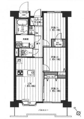 川崎大師南スカイマンションの物件画像