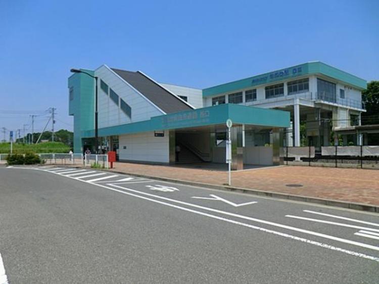 東武鉄道七光台駅560m