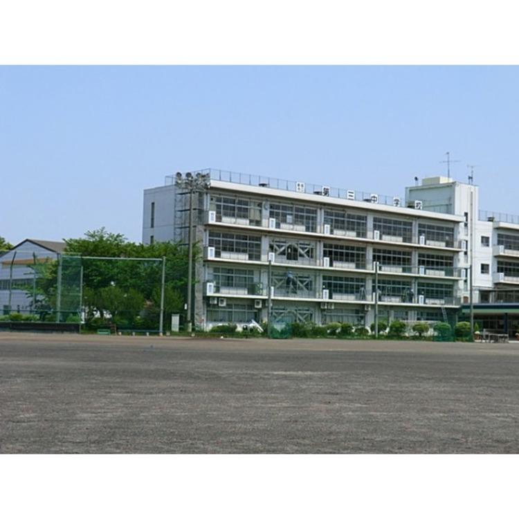 新座市立第三中学校(約1840m)