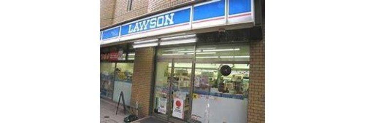 """ローソン東糀谷3丁目店まで70m。マチの健康ステーション。 """"みんなと暮らすマチ""""を幸せに。"""