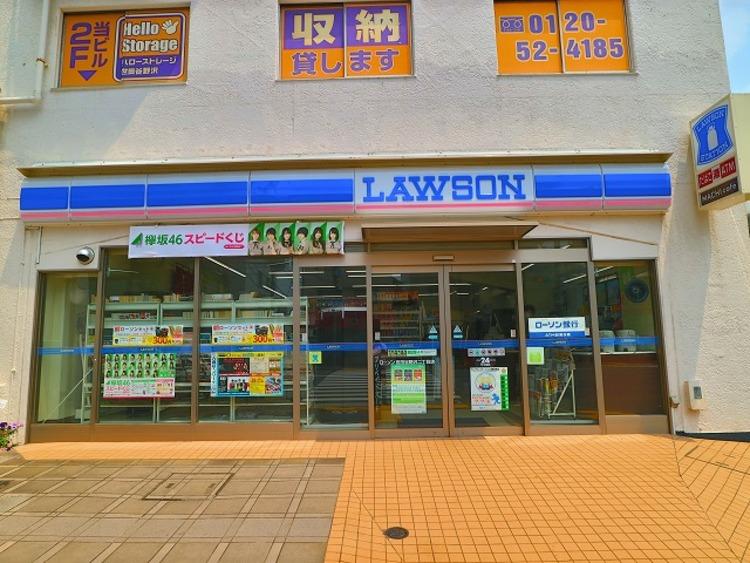 マンション1階にコンビニがあり、急なお買い物にも便利です。