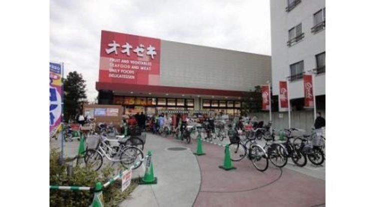 スーパーオオゼキ祐天寺店まで490m 東京都、神奈川県に店舗展開する食料品主体のスーパーマーケットチェーン。
