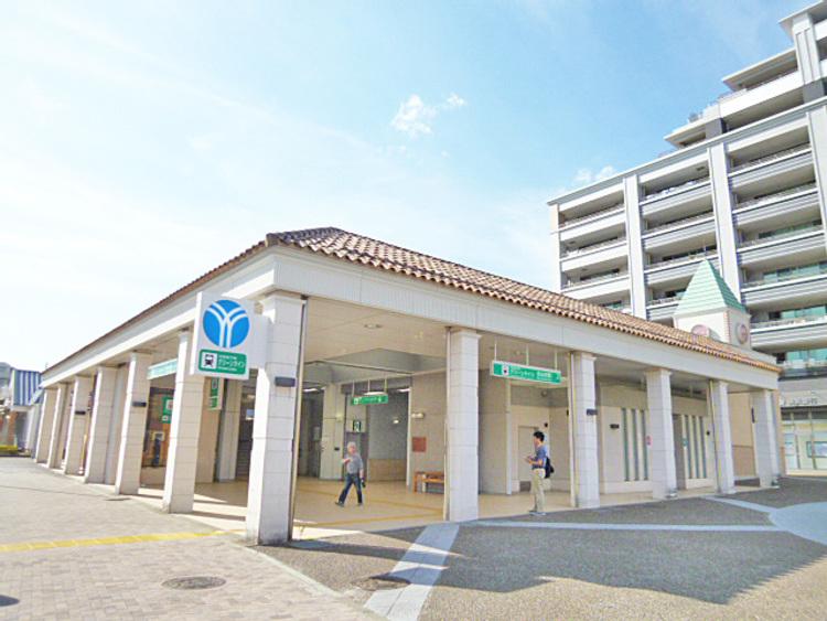 グリーンライン「北山田」駅 距離1700m