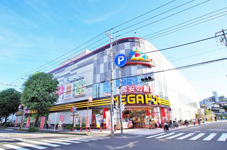MEGAドン・キホーテ 東名川崎店 距離1600m