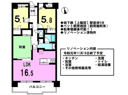 ロイヤル上飯田の画像