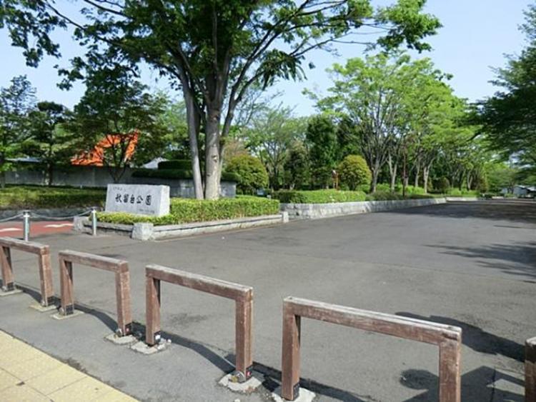 秋留台公園 1460m