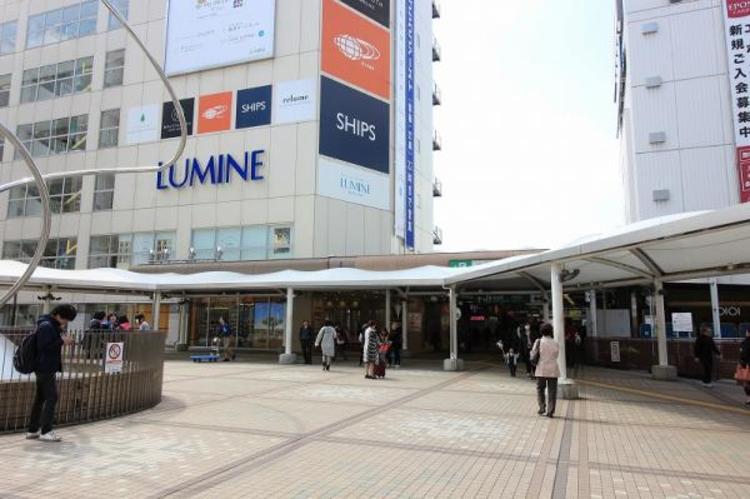 JR横浜線「町田」駅まで約805m