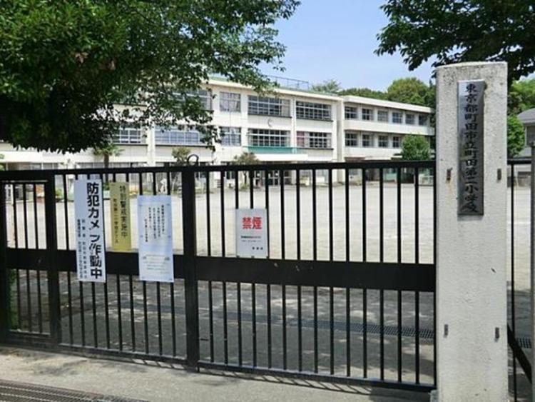 町田第二小学校まで約822m