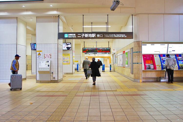 東急田園都市線「二子新地」駅 距離1500m