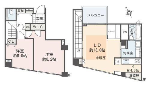 ブランズ赤坂(504)の画像
