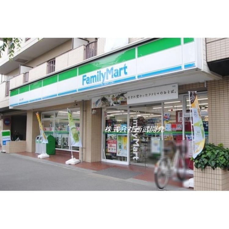ファミリーマートみよし台店(約300m)