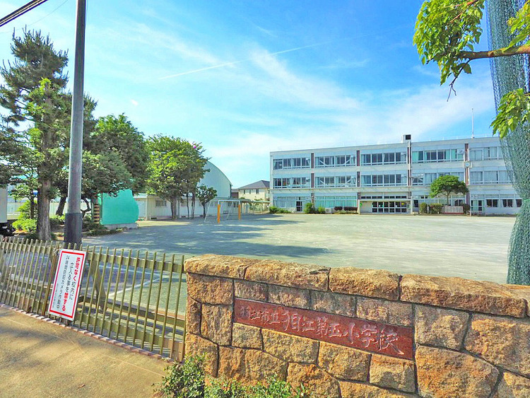 狛江市立狛江第五小学校 距離700m