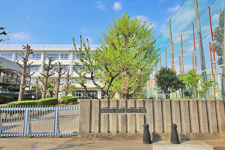 狛江市立狛江第四中学校 距離220m