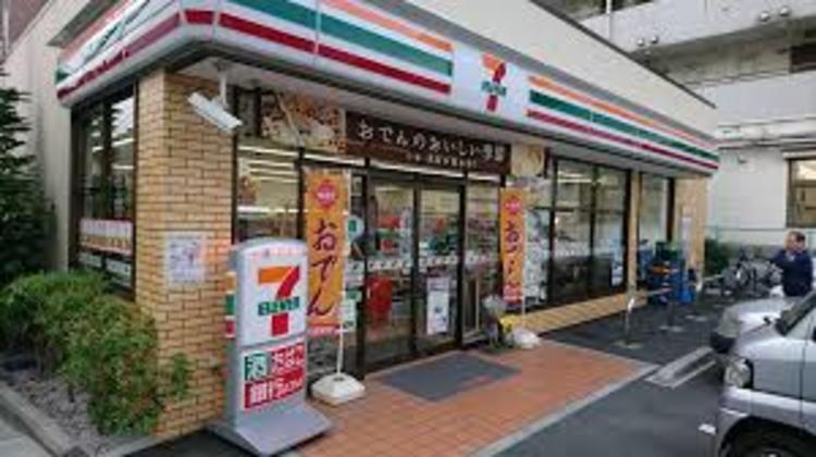 セブンイレブン大田区矢口店まで510m。いつでも、いつの時代も、あらゆるお客様にとって「便利な存在」であり続けたい。 皆さまの「生活サービスの拠点」となるよう力を注いでいます。