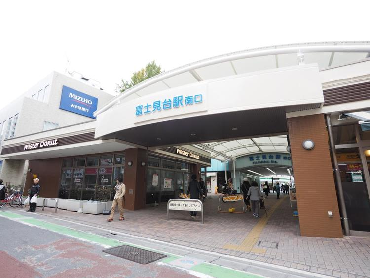 西武池袋線 富士見台駅まで約602m