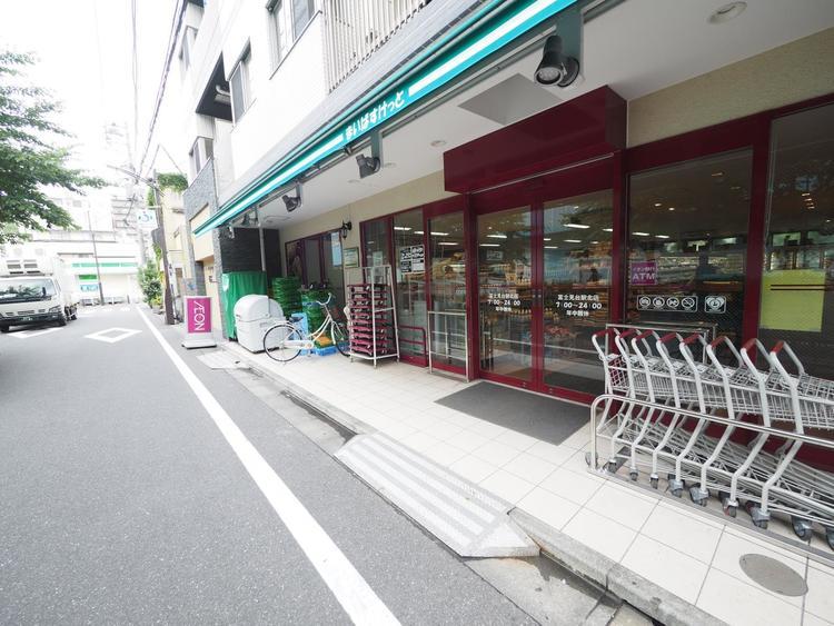 まいばすけっと富士見台北駅店まで約319m