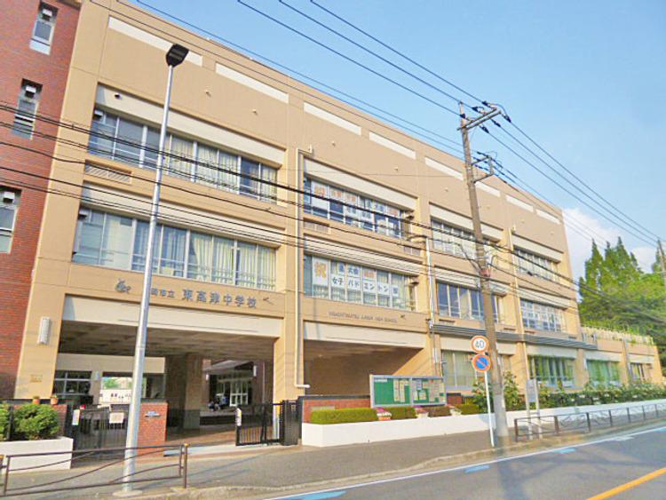 川崎市立東高津中学校 距離950m