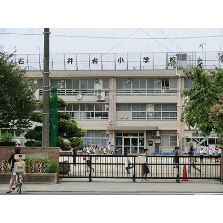 石神井台小学校(約480m)