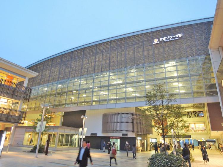東急田園都市線「たまプラーザ」駅 距離480m