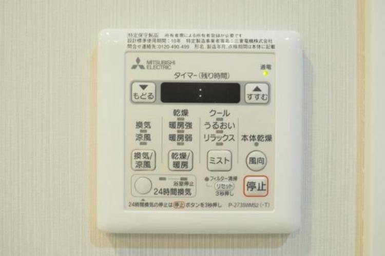 浴室暖房換気乾燥付き