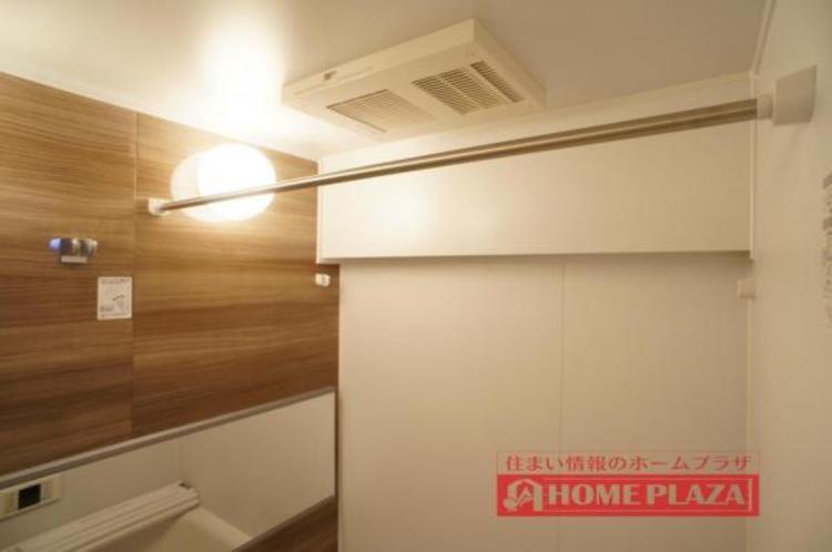 浴室乾燥機が付いているので、雨の日のお洗濯物もしっかり乾かすことができます。
