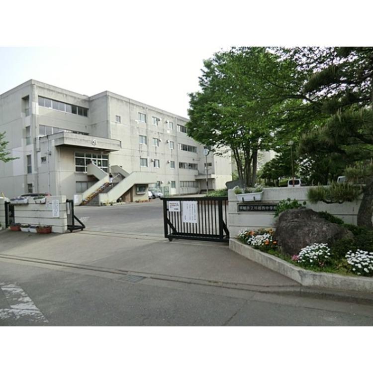 川越西中学校(約800m)