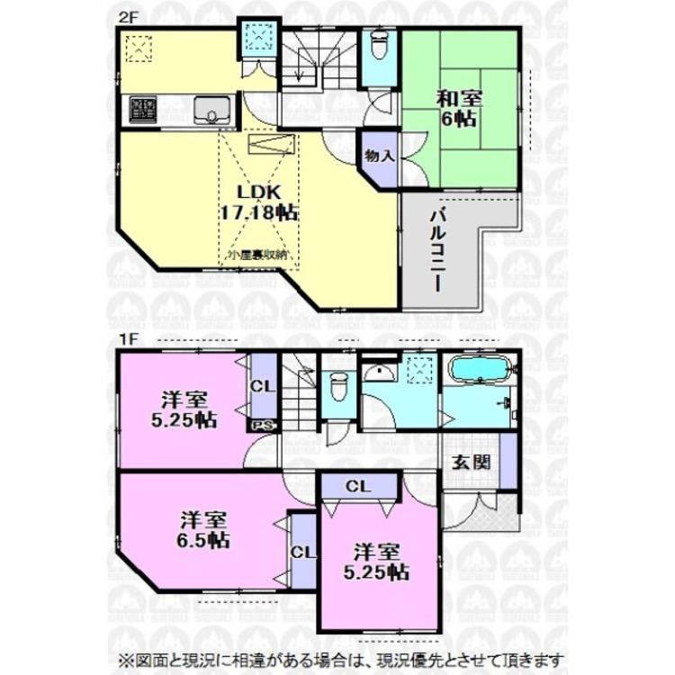 LDKは17帖以上!小屋裏収納つきで豊富な収納スペース!