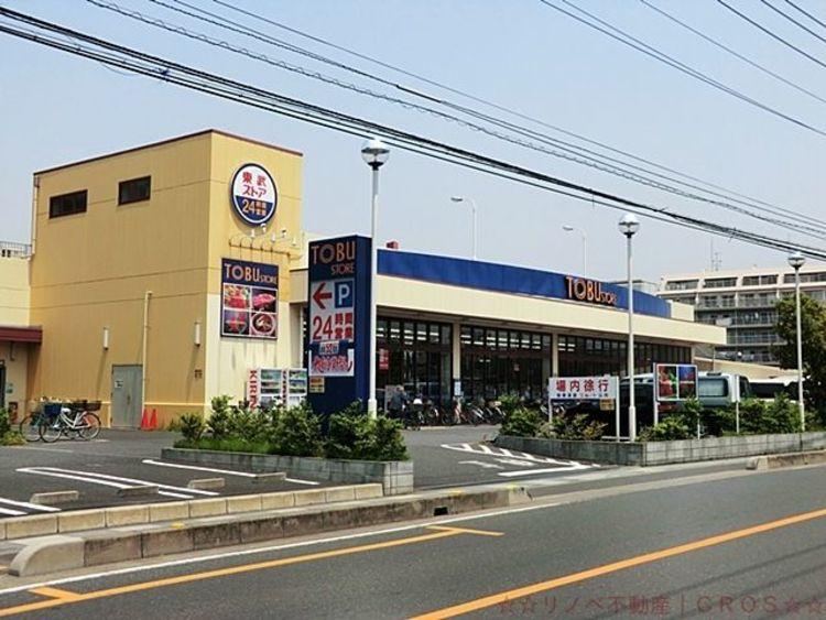 東武ストア草加中根店 徒歩1分。 70m