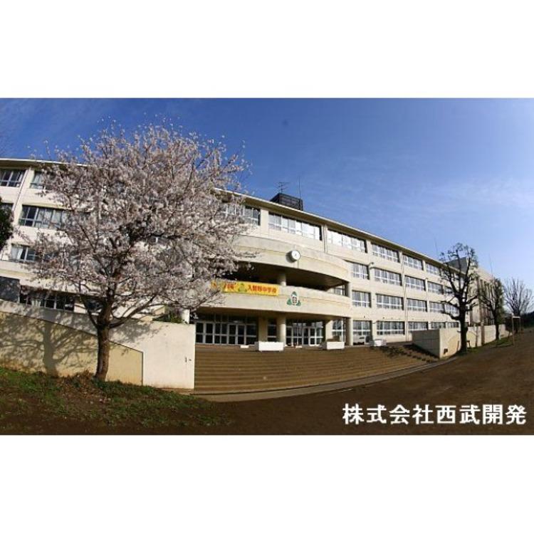 入間野中学校(約756m)