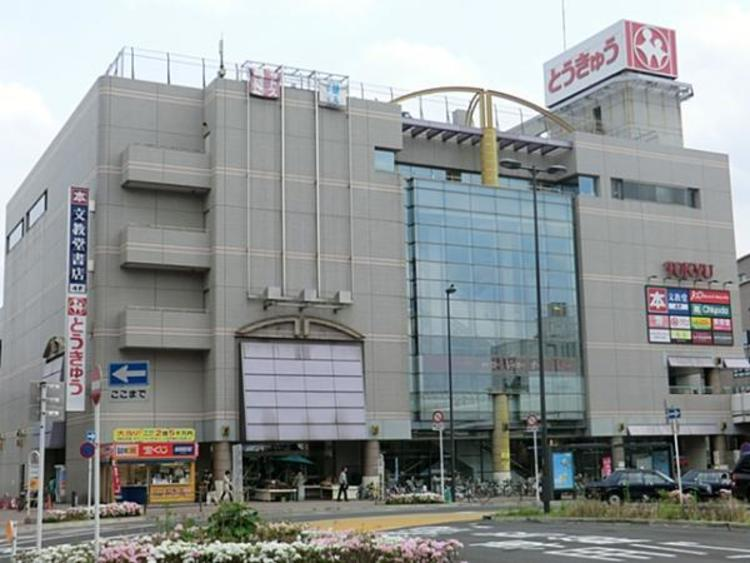 東急ストア中山店900m