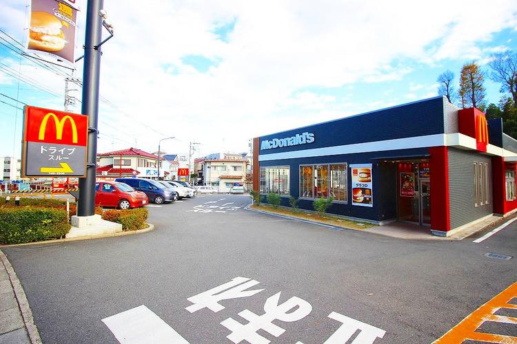 マクドナルド 川崎初山店 距離280m