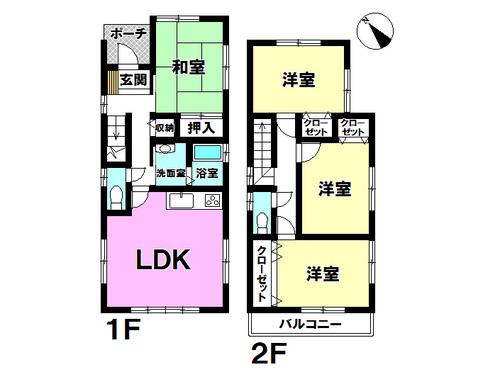 名和町中屋敷 中古戸建の画像