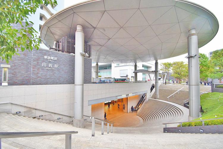 東急田園都市線「用賀」駅 距離800m