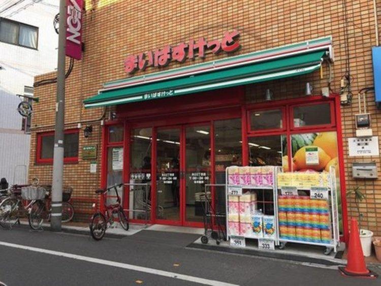 まいばすけっと矢口2丁目店まで500m。イオングループが展開する都市型食料品スーパーマーケット。新鮮な野菜やおいしいお惣菜があります。