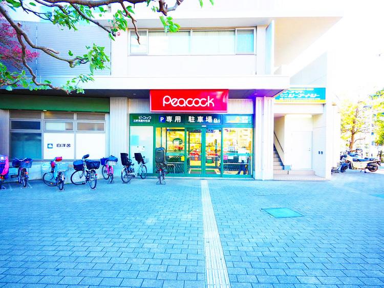 ピーコックストア 三軒茶屋の杜店 距離500m