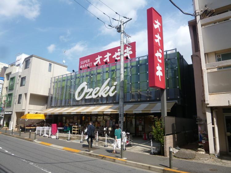 オオゼキ上野毛店 距離550m