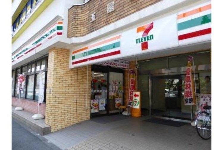 セブンイレブン世田谷上野毛駅前店まで915m 株式会社セブン-イレブン・ジャパンが展開するアメリカ合衆国発祥のコンビニエンスストア。日本においてはコンビニエンスストア最大手。