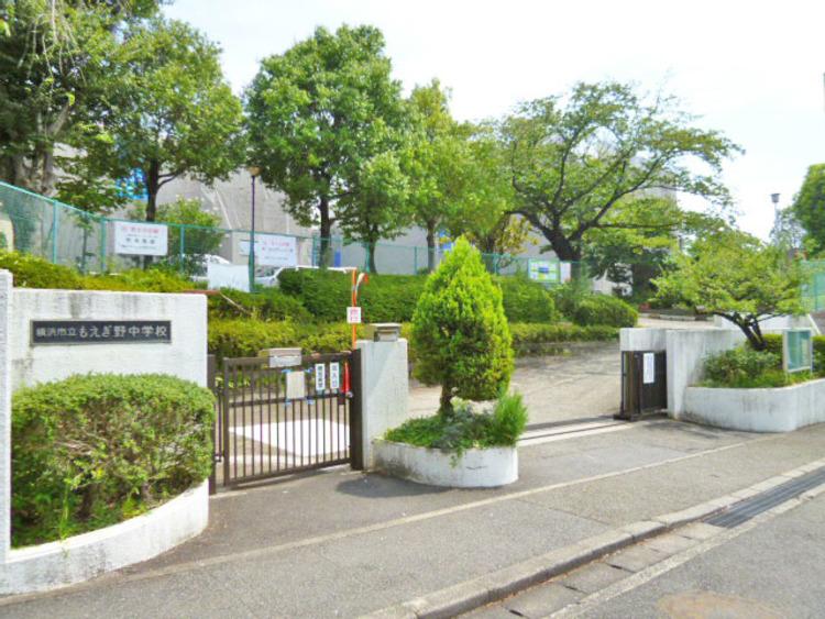 横浜市立もえぎ野中学校 距離720m