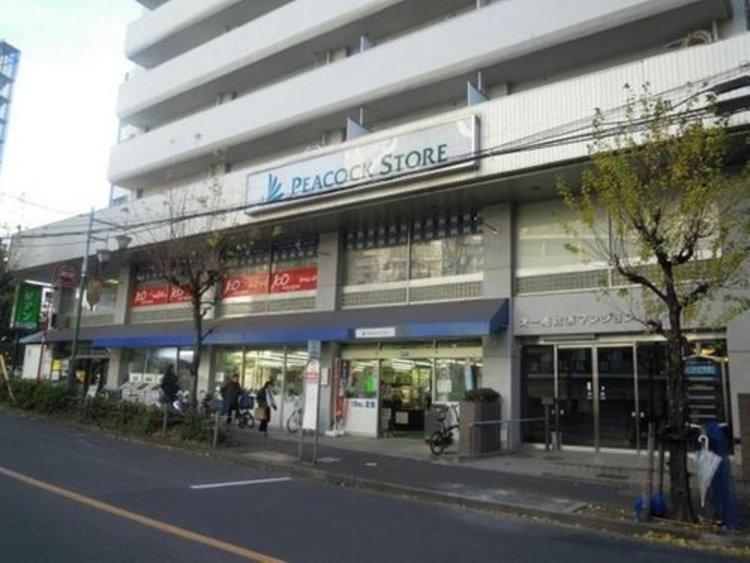 ピーコックストア恵比寿店まで240m 10時〜23時まで営業しておりますので、お仕事終わりでも買って帰ることができます。