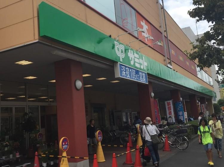 毎日のお買い物に便利なスーパー