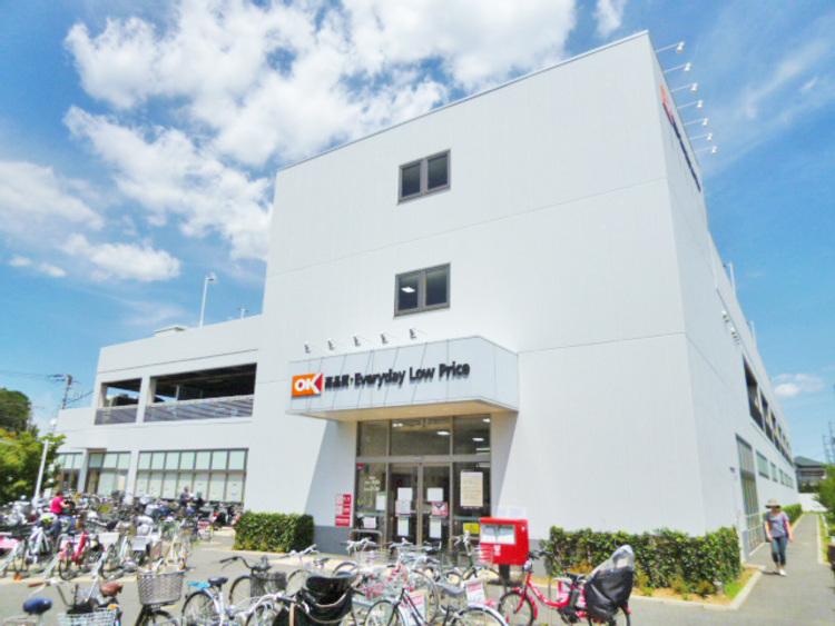オーケーストア 新吉田店 距離1100m